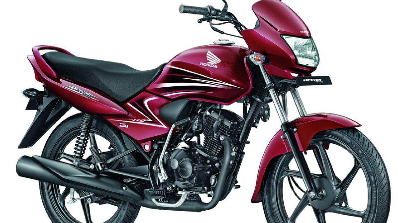 Honda Launches 2013 Dream Yuga Het No Price Increase