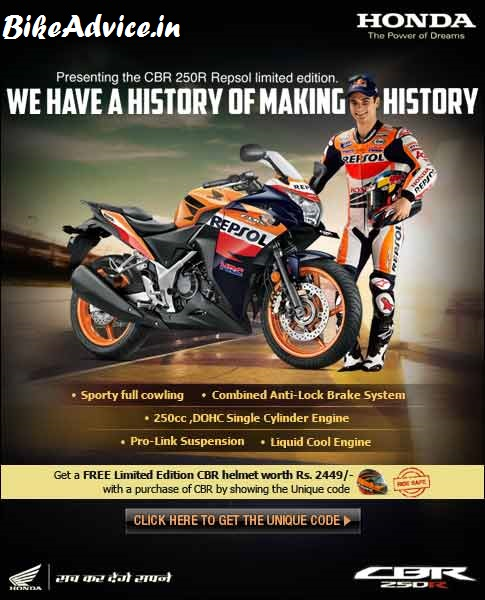 Free Limited Edition Cbr Helmets On Purchase Of A Cbr 250r Repsol