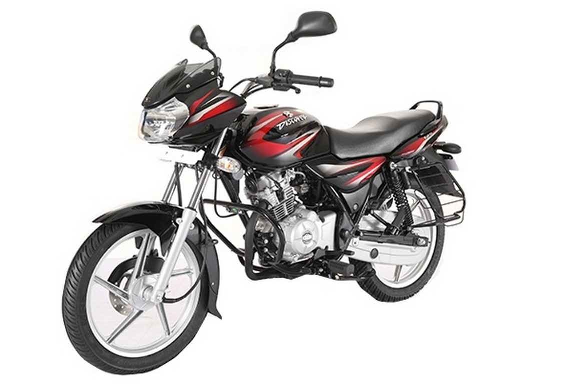 New Bajaj Discover 125 Launched Price Pics Colors Features