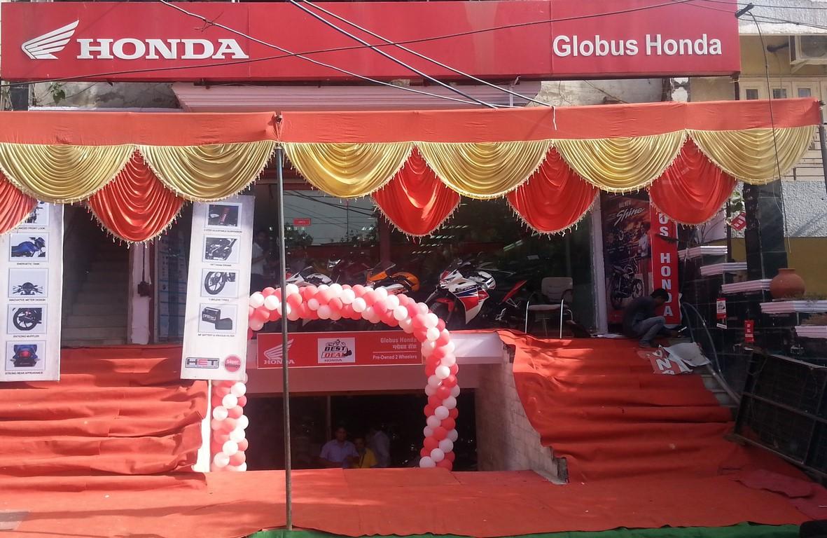 Yamaha Service Center In Delhi