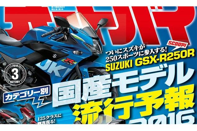 Suzuki Gixxer 250 rendering