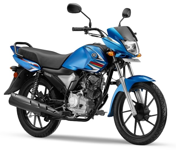 Yamaha Rx  Price In Pakistan