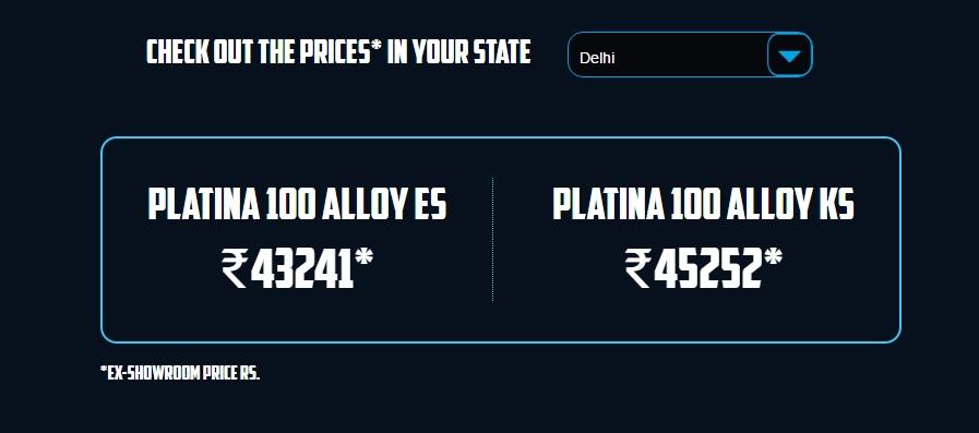 Bajaj Platina ComforTec prices
