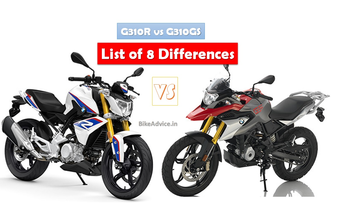 bmw g310 r vs g310 gs differences specs fuel efficiency. Black Bedroom Furniture Sets. Home Design Ideas
