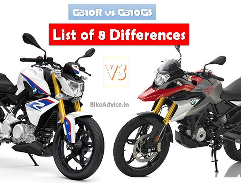 G310 R Vs G310 Gs List Of 8 Differences