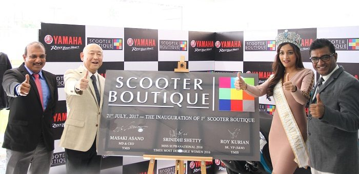 Yamaha Scooter Boutique