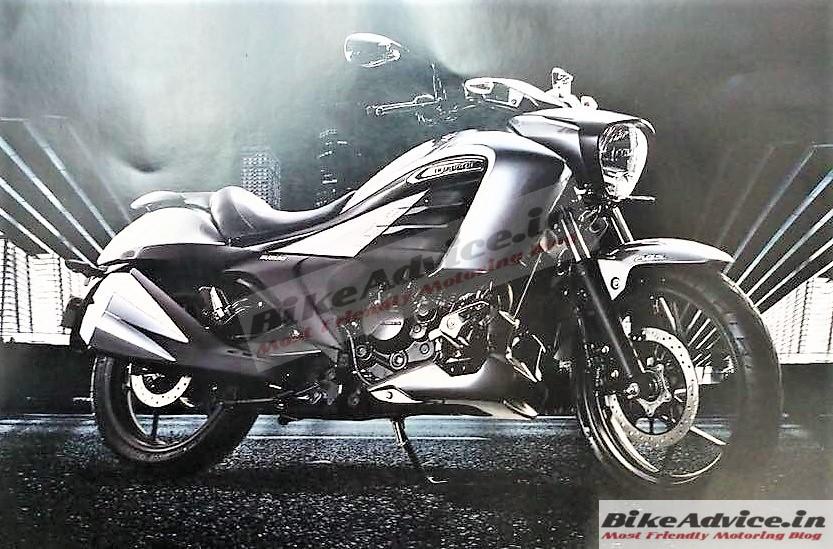 150cc Cruiser Suzuki Intruder 150 Launch Pic Price Details