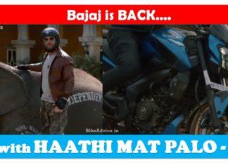 Haathi Mat Palo