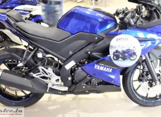 Price Increment: New Yamaha R15 V3 Price (Latest), Pics