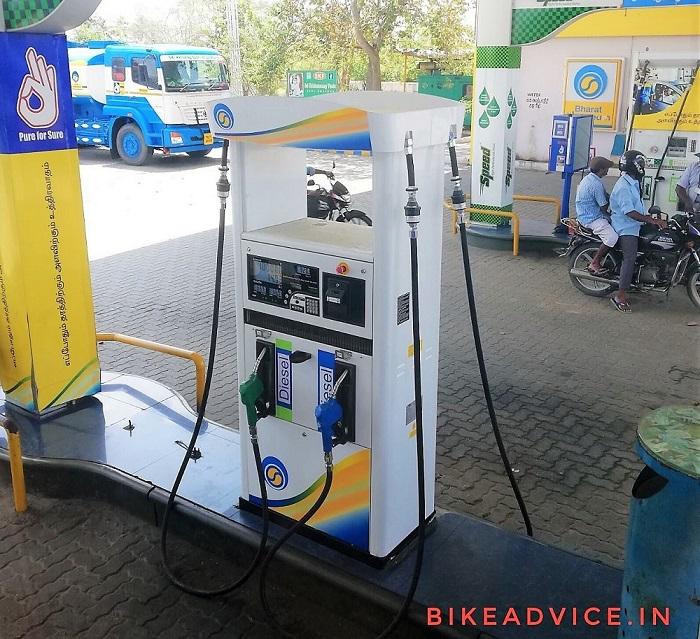 petrol price reduction