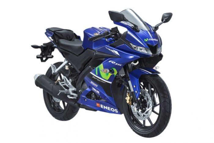 Yamaha R15 MotoGP Changes, Pic, Launch & Details [Movistar Edition]