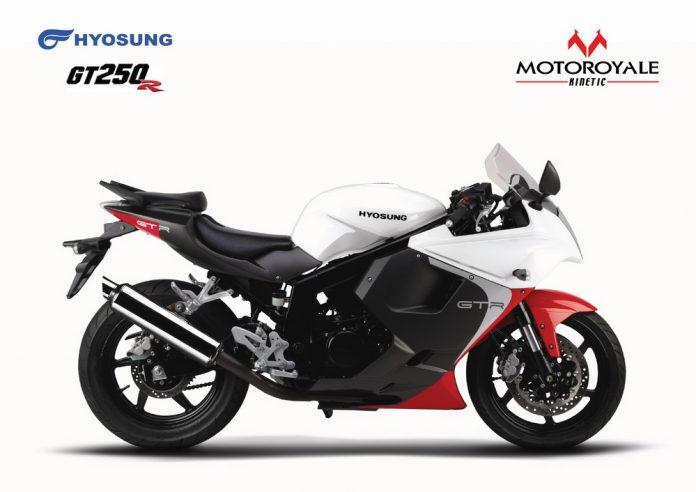 Hyosung GT250R Price
