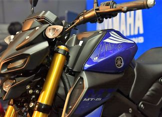 Yamaha MT15 Indian Launch