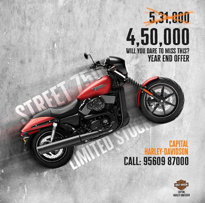 Street 750 Offers