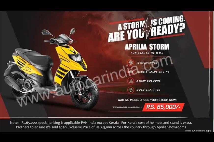 Storm 125 price