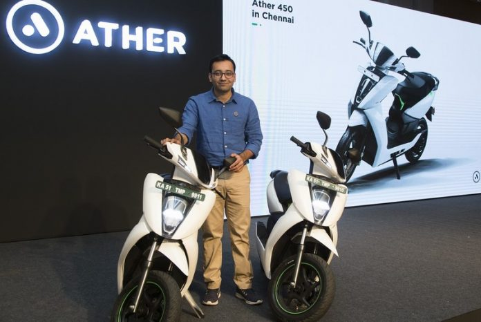Ather 450 latest price