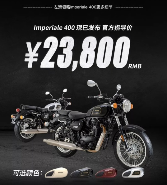 Benelli Imperiale Indian Launch