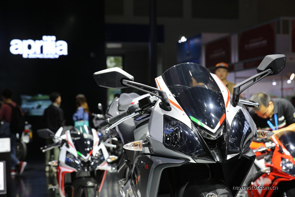 Aprilia GPR250 Launch