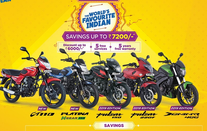 Offers on Pulsar