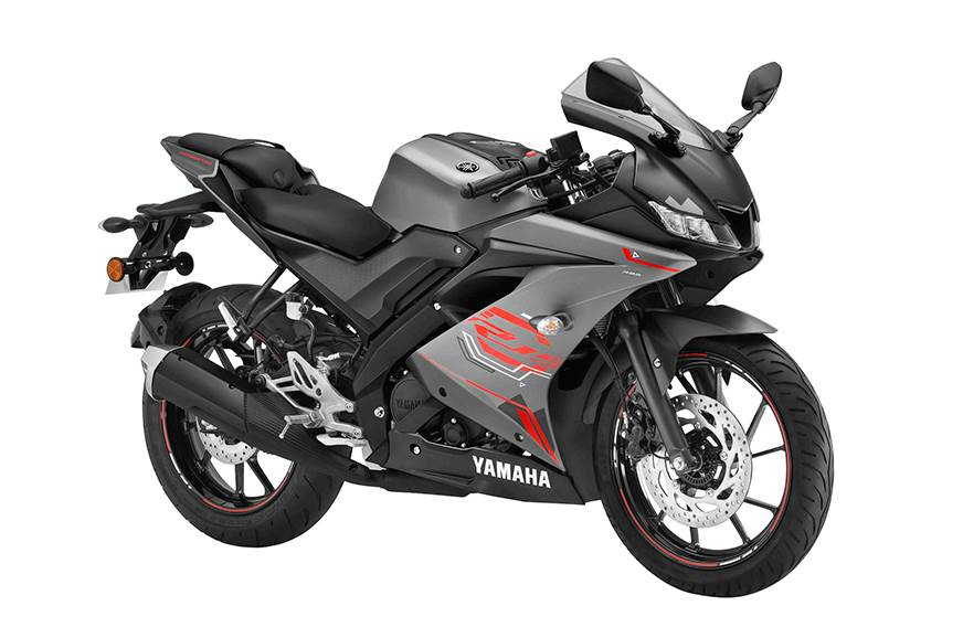Yamaha R15 latest price