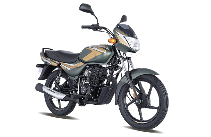 Cheapest BS6 Motorcycles