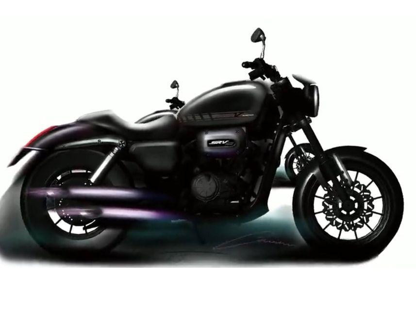 300cc Harley