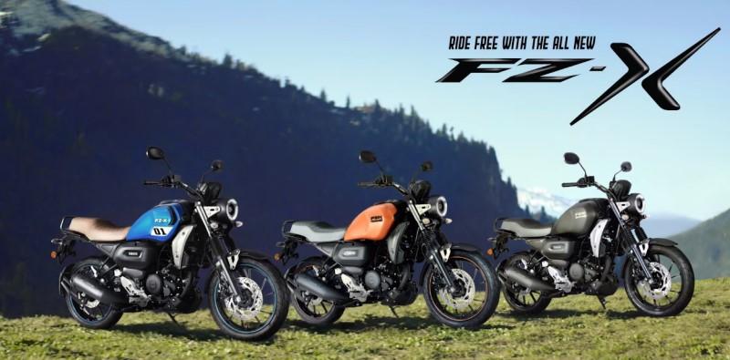 Yamaha FZX price